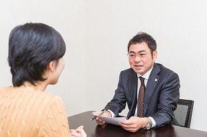 静岡の女性のための離婚無料相談