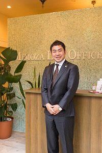 静岡で離婚問題に取り組むミモザ法律事務所